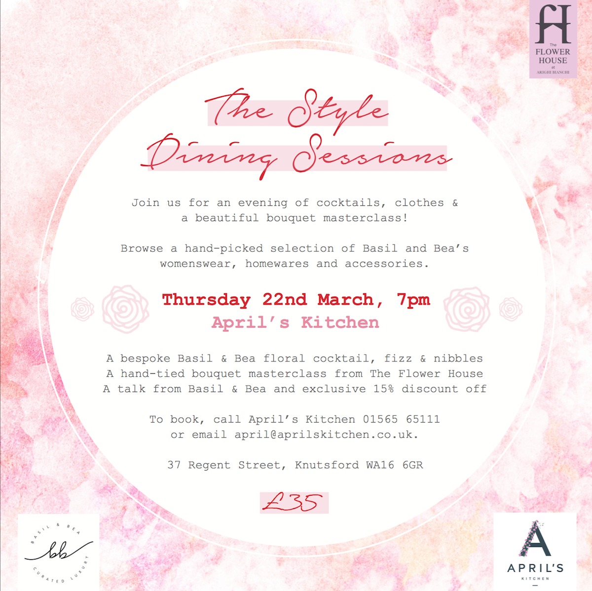 The Style Dining Sessions